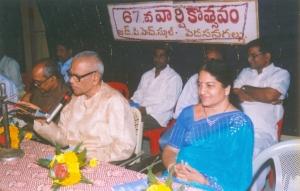 Purnachandra Rao