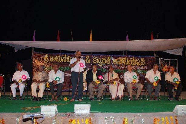 Sri Kamineni Gym_2009_Anniversary