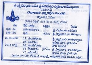 2014_Devasthanam_ June 2014 Calander