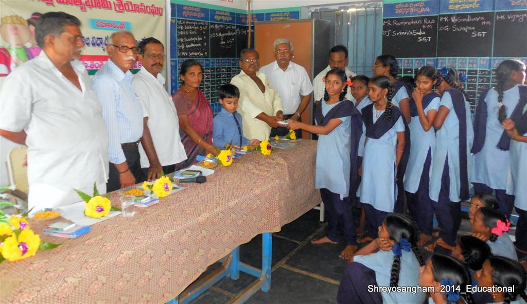 2014_Shreyosangham_Educational Material Distribution