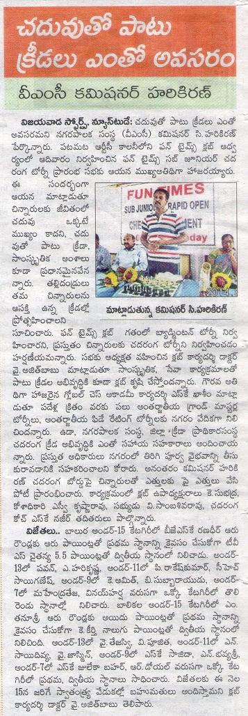2014_News_Sri S.V.Krishna Rao_Eenadu_04.08.14