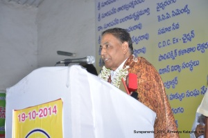 2014_Surapanenis_Si Surapaneni Sobhana Chalapathi Rao