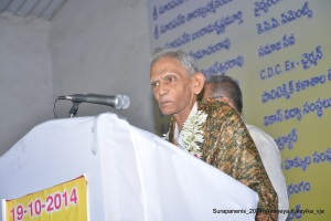 2014_Surapanenis_Sri Surapaneni Madhusudhana Rao