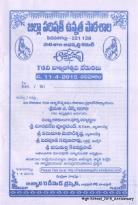 2015_School_Anniversary